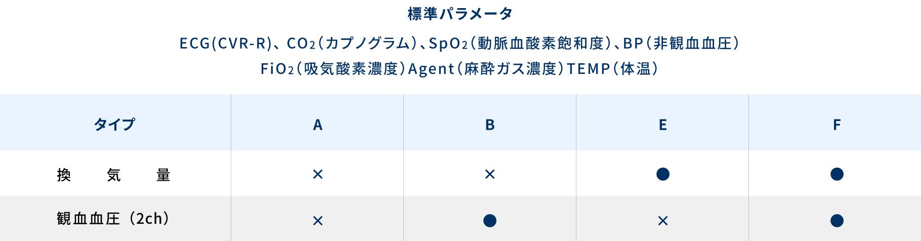am130_grafu_2 (1)